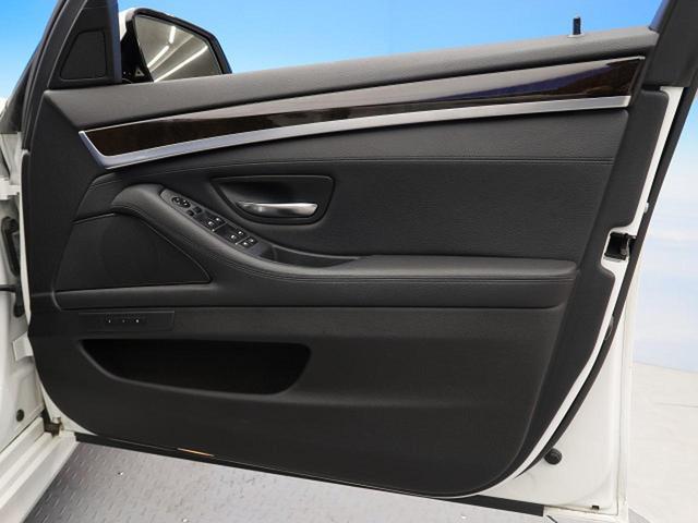「BMW」「BMW」「セダン」「大阪府」の中古車49