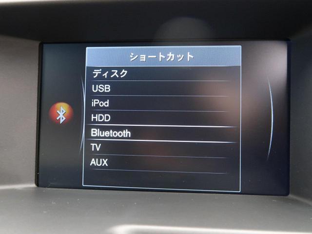 「ボルボ」「ボルボ XC60」「SUV・クロカン」「大阪府」の中古車37