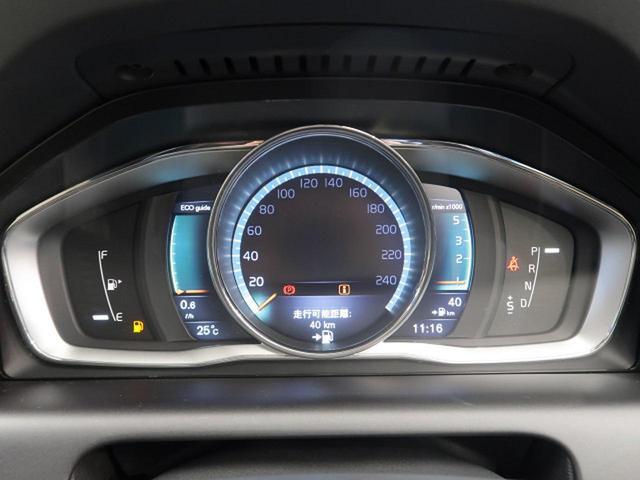 「ボルボ」「ボルボ XC60」「SUV・クロカン」「大阪府」の中古車39