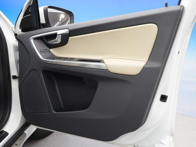 「ボルボ」「ボルボ XC60」「SUV・クロカン」「大阪府」の中古車50