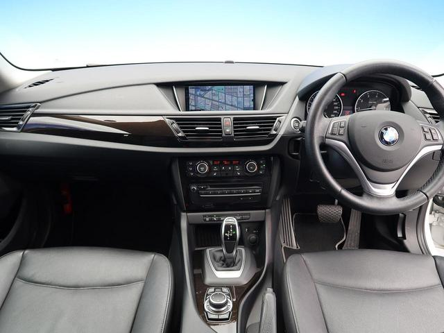 「BMW」「BMW X1」「SUV・クロカン」「大阪府」の中古車3