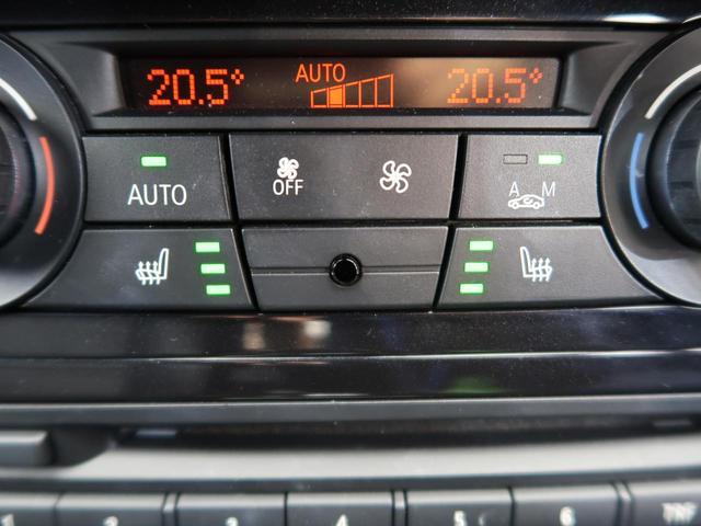 「BMW」「BMW X1」「SUV・クロカン」「大阪府」の中古車6