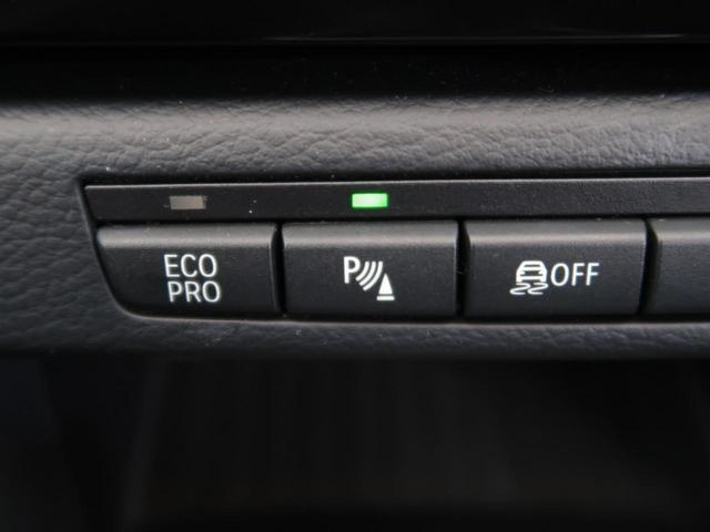 「BMW」「BMW X1」「SUV・クロカン」「大阪府」の中古車7