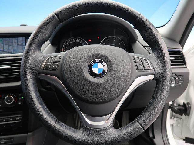 「BMW」「BMW X1」「SUV・クロカン」「大阪府」の中古車28