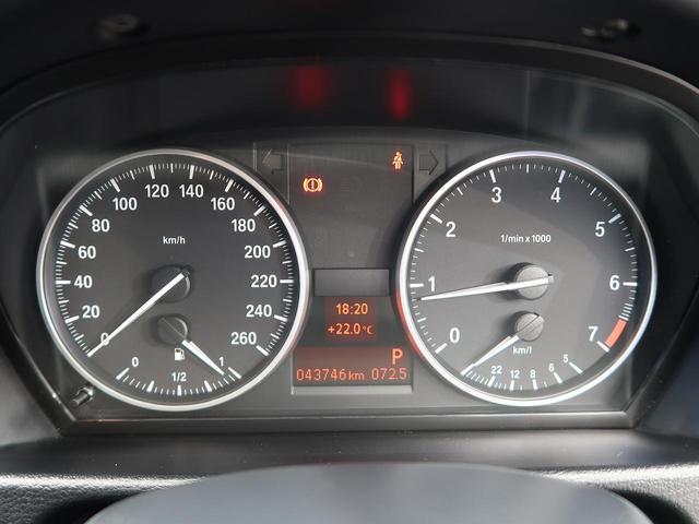 「BMW」「BMW X1」「SUV・クロカン」「大阪府」の中古車36