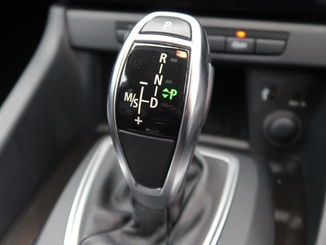 「BMW」「BMW X1」「SUV・クロカン」「大阪府」の中古車37