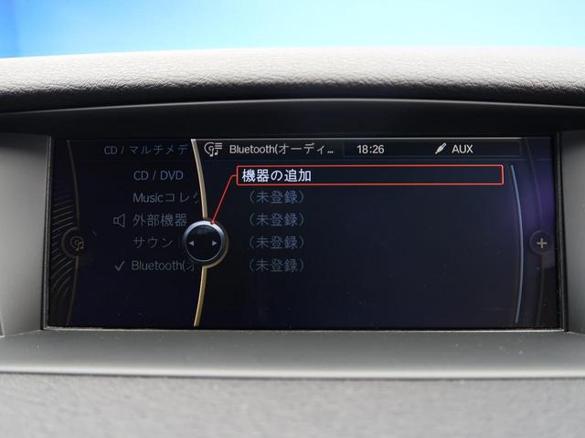「BMW」「BMW X1」「SUV・クロカン」「大阪府」の中古車43