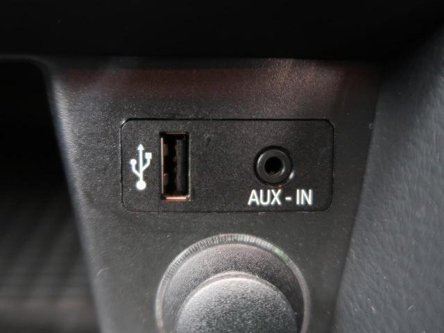 「BMW」「BMW X1」「SUV・クロカン」「大阪府」の中古車44
