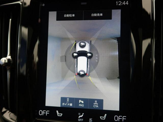 T5 AWD インスクリプション サンルーフ B&Wサウンド(5枚目)