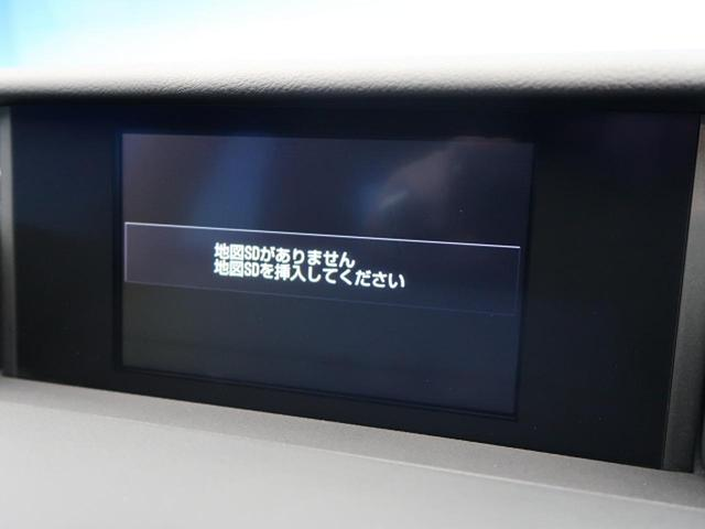 IS300h Fスポーツ 1オーナー 赤革シート 前後ソナー(4枚目)