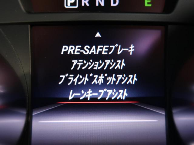SLK200 RSP ユーティリティPKG マジックスカイC(5枚目)