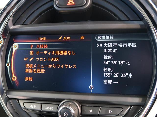 クーパー ミントPKG 純正HDDナビ バックカメラ LED(7枚目)