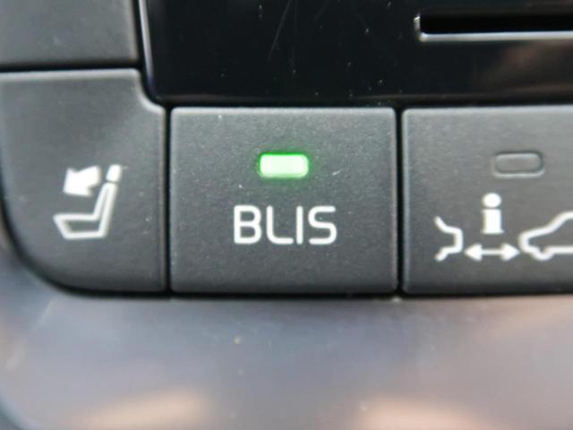 T6 AWD Rデザイン セーフティPKG 専用ボディカラー(10枚目)