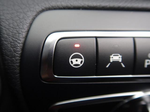 ●ステアリングパイロット『カーブや車間距離を感知しステアリングをアシストします』