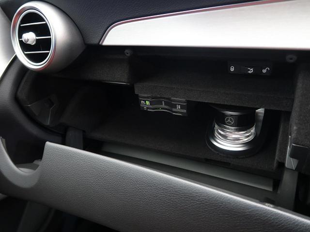 ●パフュームアトマイザー『メルセデス純正の芳香剤です!上質な香りが車内に広がり、ムードを演出します。』