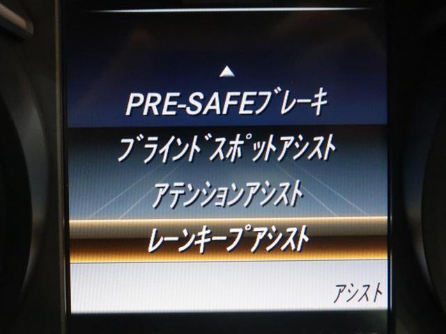 C220dアバンギャルド AMGライン ベーシックPKG(8枚目)