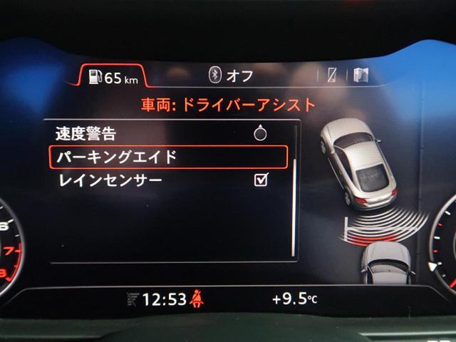 「アウディ」「アウディ TTクーペ」「クーペ」「大阪府」の中古車11