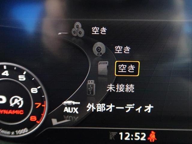 「アウディ」「アウディ TTクーペ」「クーペ」「大阪府」の中古車53