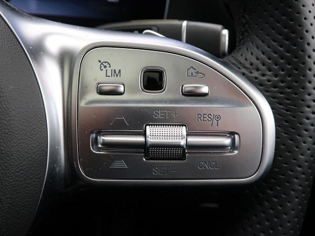 E220dワゴンアバンギャルド AMGライン サンルーフ(11枚目)