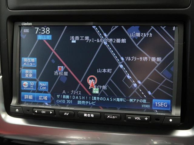 「ポルシェ」「ポルシェ マカン」「SUV・クロカン」「大阪府」の中古車4
