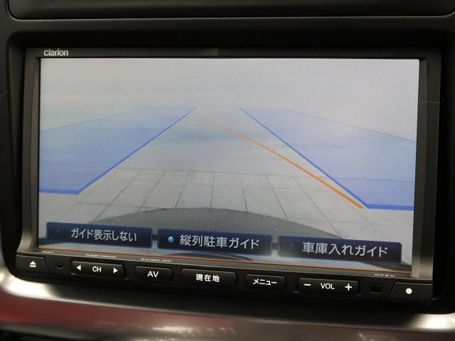 「ポルシェ」「ポルシェ マカン」「SUV・クロカン」「大阪府」の中古車5
