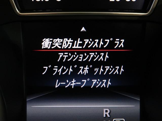 「メルセデスベンツ」「Mクラス」「SUV・クロカン」「大阪府」の中古車6