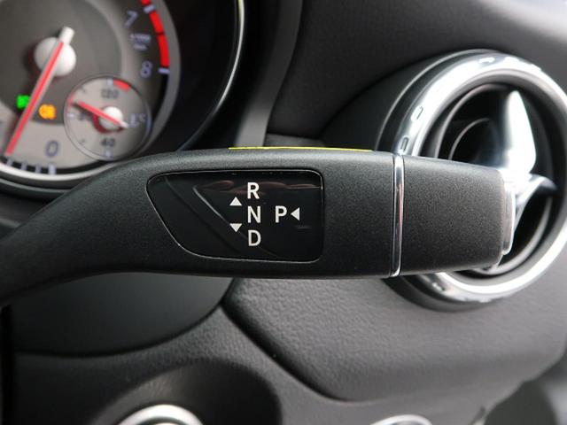 「メルセデスベンツ」「Mクラス」「SUV・クロカン」「大阪府」の中古車31
