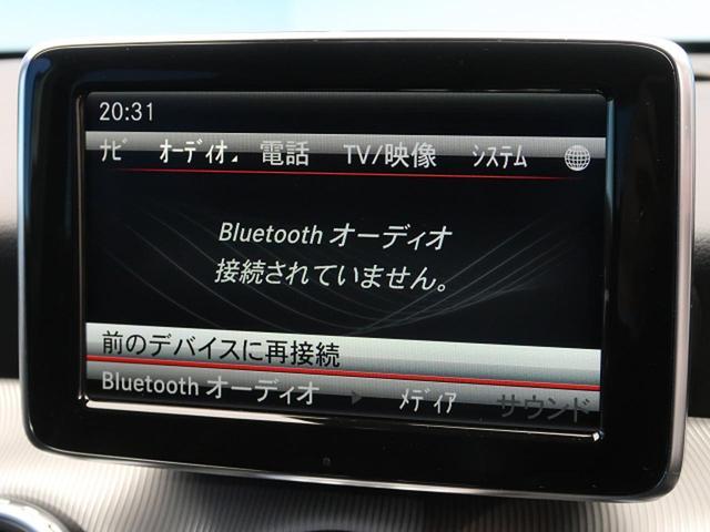 「メルセデスベンツ」「Mクラス」「SUV・クロカン」「大阪府」の中古車37