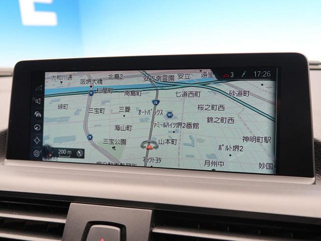 「BMW」「BMW」「コンパクトカー」「大阪府」の中古車4