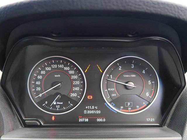 「BMW」「BMW」「コンパクトカー」「大阪府」の中古車39