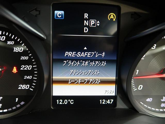「メルセデスベンツ」「Mクラス」「ステーションワゴン」「大阪府」の中古車11