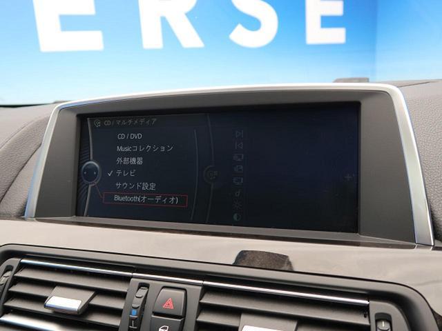 「BMW」「BMW」「クーペ」「大阪府」の中古車27