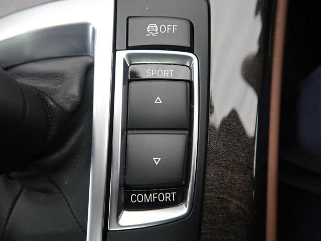 「BMW」「BMW」「クーペ」「大阪府」の中古車33