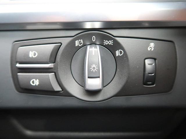 「BMW」「BMW」「クーペ」「大阪府」の中古車37