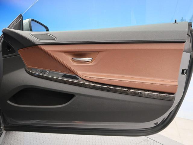 「BMW」「BMW」「クーペ」「大阪府」の中古車39