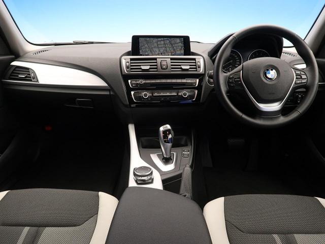 「BMW」「BMW」「コンパクトカー」「大阪府」の中古車3