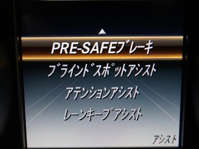 C180アバンギャルド RSP 純正ナビ/TV バックカメラ(6枚目)