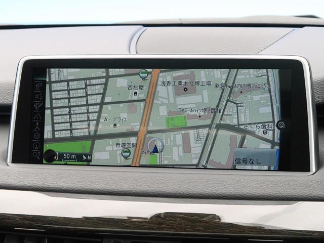 xDrive35d Mスポーツ セレクトPKG LEDヘッド(5枚目)