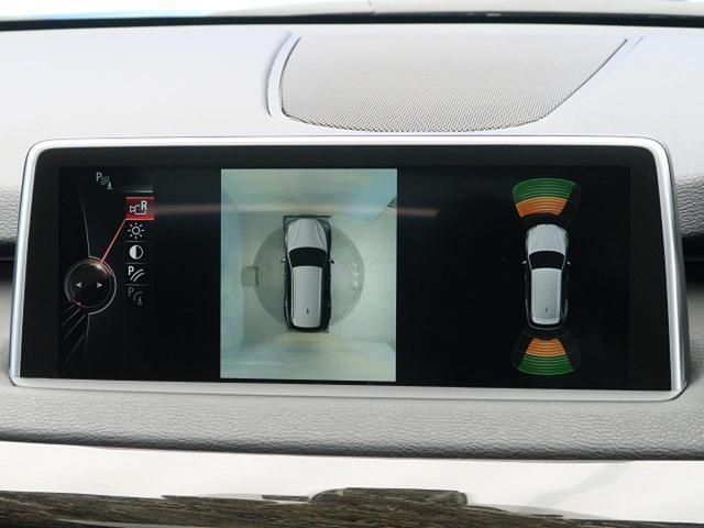 xDrive35d Mスポーツ セレクトPKG LEDヘッド(6枚目)