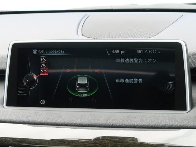 xDrive35d Mスポーツ セレクトPKG LEDヘッド(7枚目)