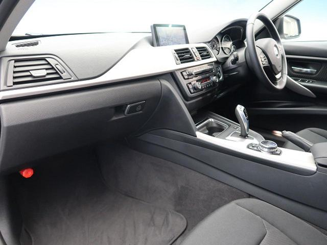 「BMW」「3シリーズ」「セダン」「大阪府」の中古車8