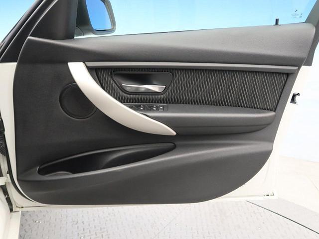 「BMW」「3シリーズ」「セダン」「大阪府」の中古車28