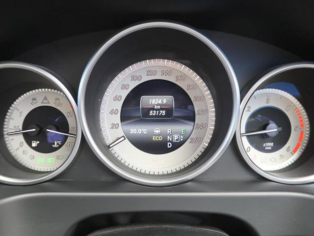 E220ブルーテック アバンギャルド 360度カメラシステム(13枚目)