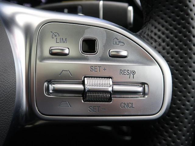 E250 アバンギャルド スポーツ 後期型 Rセーフティ(7枚目)