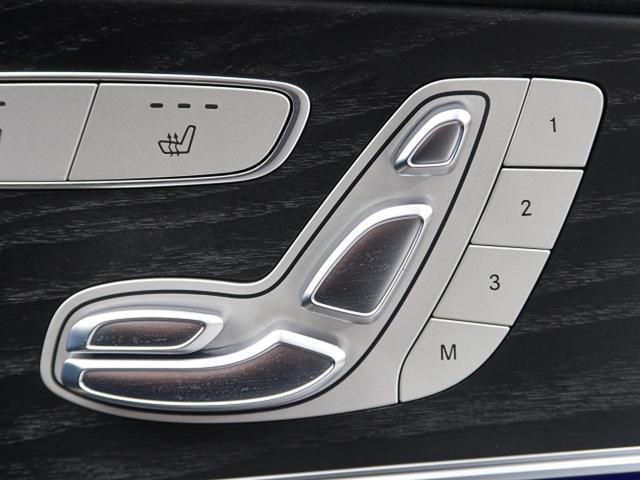 E250 アバンギャルド スポーツ 後期型 Rセーフティ(9枚目)