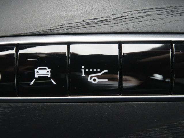 E250 アバンギャルド スポーツ 後期型 Rセーフティ(10枚目)