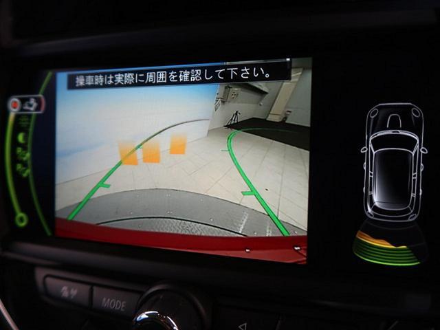 クーパーS 純正ナビ バックカメラ LEDヘッドライト(5枚目)
