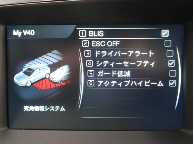 D4 モメンタム キーレスドライブ 純正ナビ バックカメラ LEDヘッド(6枚目)