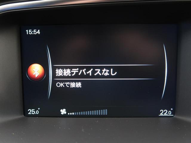 D4 モメンタム キーレスドライブ 純正ナビ バックカメラ LEDヘッド(25枚目)