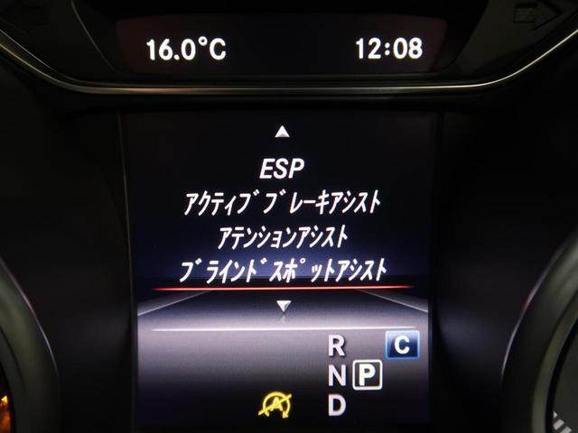 CLA180 AMG スタイル Rセーフティ 純正HDDナビ バックカメラ(5枚目)